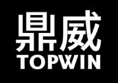 鼎威TOPWIN