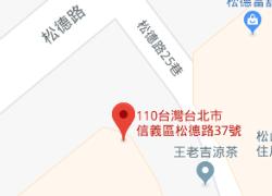 信義店地圖