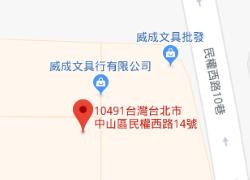 中山店地圖
