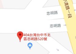 進化旗艦店地圖