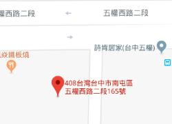 五權西店地圖