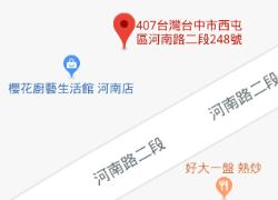 逢甲店地圖