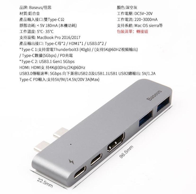 Lenovo 65W USB-C DC 旅行用整流器 | Travel Chargers ...
